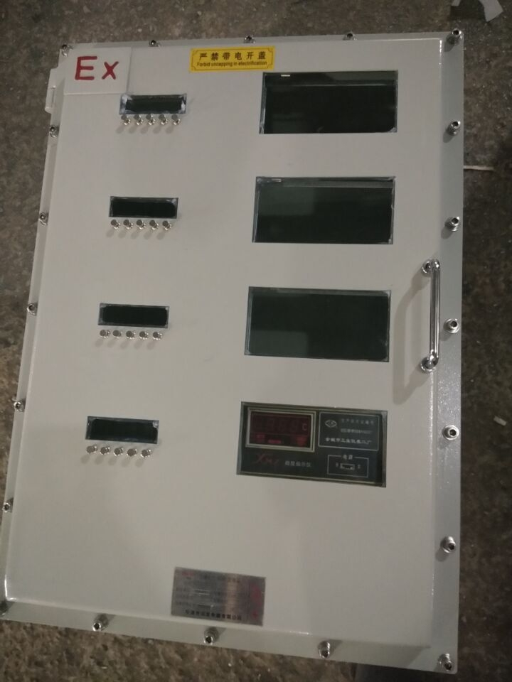 带表的防爆控制箱