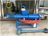 新型干湿分离机 猪粪污水过滤机 螺旋式渣液挤干机