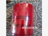 出售替代 BD7325 鲍德温机油滤清器?#21152;?#31354;气滤清器厂家直销