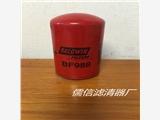 出售替代 BF988 鲍德温机油滤清器?#21152;?#31354;气滤清器厂家直销