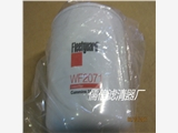出售替代 WF2071 弗列加機油濾清器燃油空氣濾清器廠家直銷