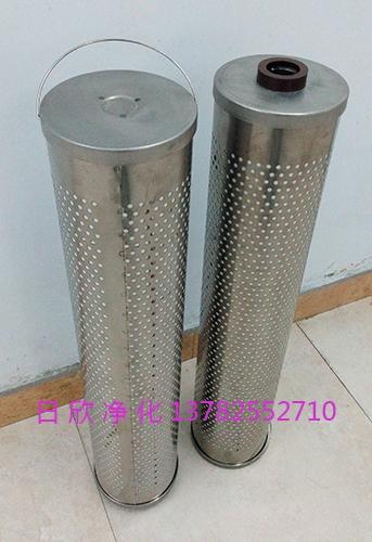 日欣净化30-150-207SFN透平油再生滤芯厂家