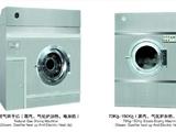 新闻:天水航星洗衣机新闻