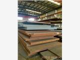 Q345D高强低合金钢板销售