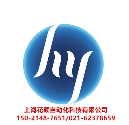 时光荏苒上海花颖 ARTECHE Relay BJ-8RP 继电器