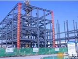 山東鋼結構工程加工施工公司  三維鋼構