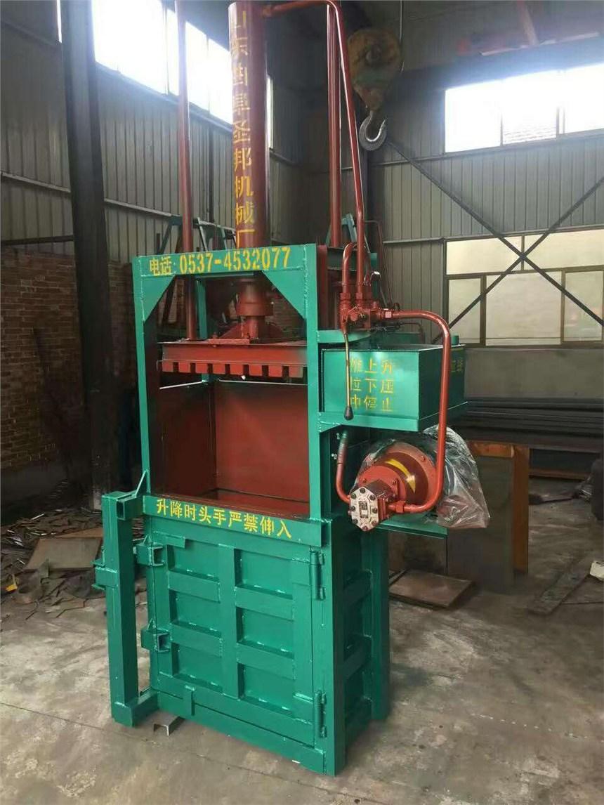 山东枣庄市废纸塑料液压打包机生产厂家