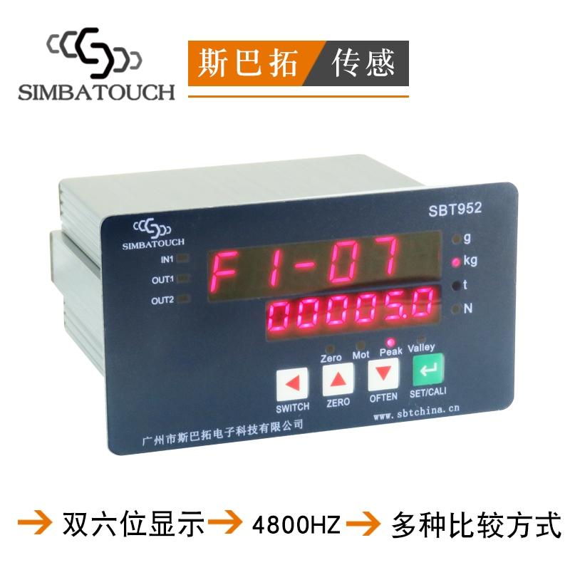 高精度称重传感器压力显示器控制器扭矩SBT952斯巴拓