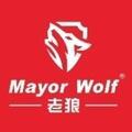 廣東狼眼電子科技有限公司