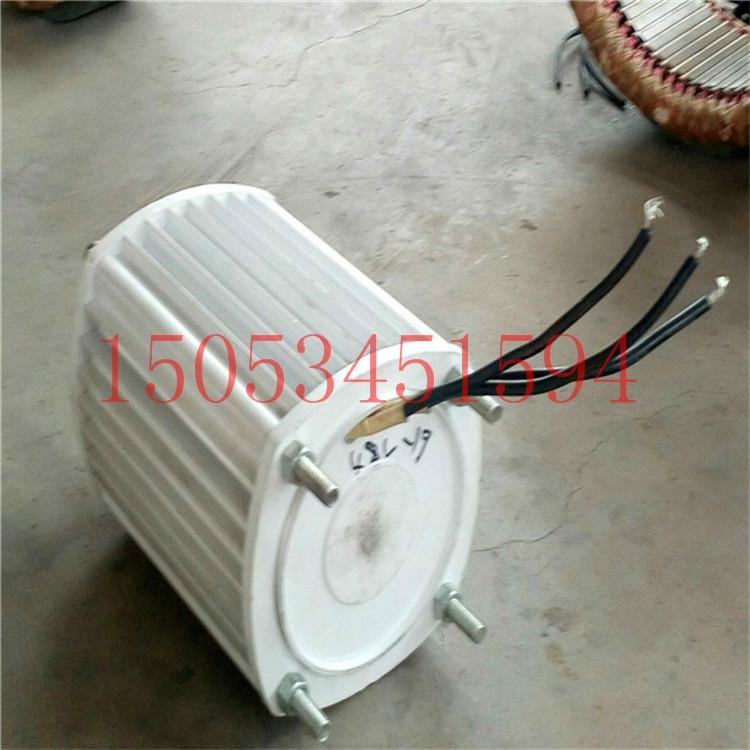 晟成FD3.2-2.0型2千瓦风力发电机小型风力发电机家用质保两年