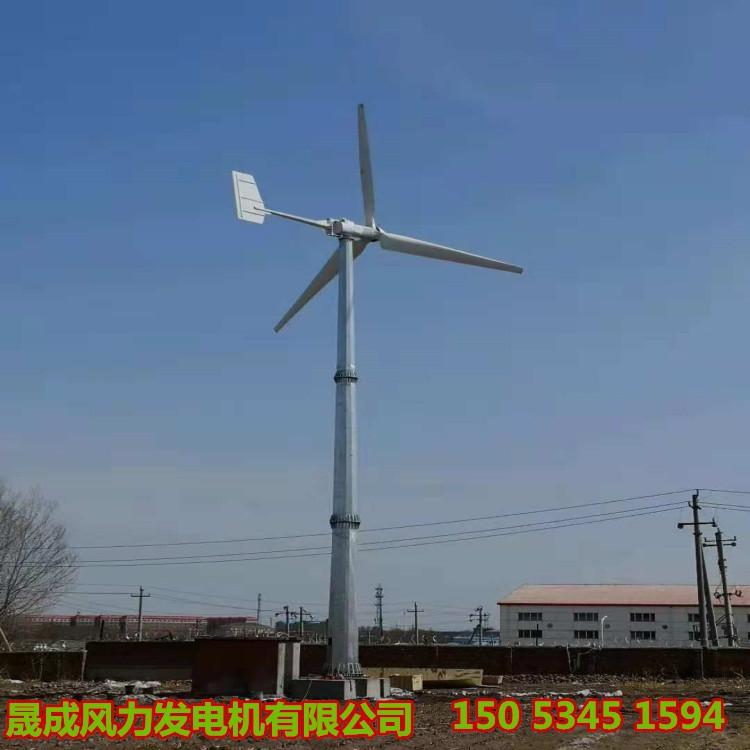 永磁同步小型风力发电机10kw10千瓦220v风力发电机厂家