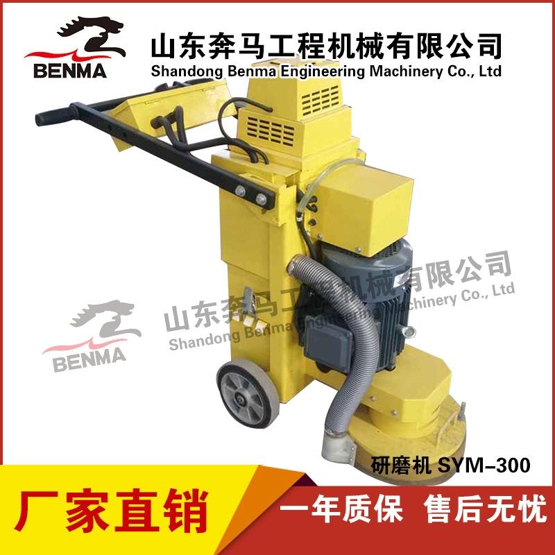 供应小型手推式研磨机不同地面搭配不同磨头