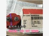 宣工SD8B重油NT系列电磁阀3035362