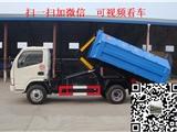 广州电动环卫垃圾车价格多少钱