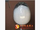 氯化镥線上訂購平臺 氯化镥高純試劑