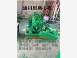 广东云浮围栏成型设备多少钱