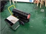 车间暖风机价格 家用暖风机 养殖取暖设备 育雏升温机