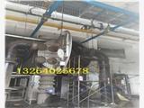 南京冷凝器清洗除垢劑、冷卻塔殺菌粘泥剝離清洗除垢劑