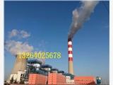 泰州除垢导热油锅炉-换热器清洗