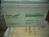 科华蓄电池6-GFM-100  12V100AH参考详情
