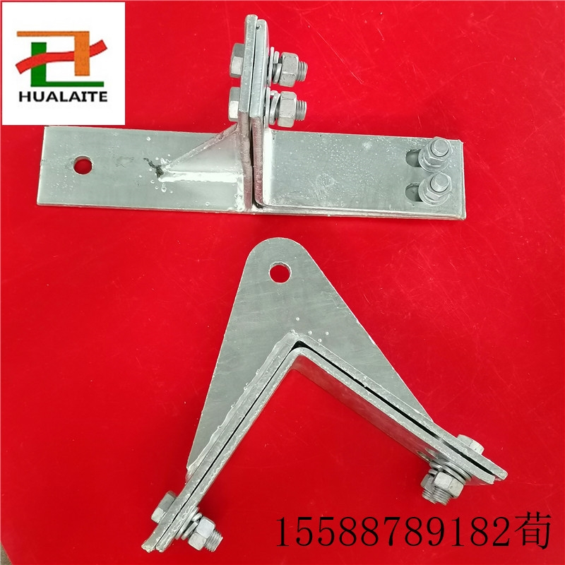 厂家生产定制NL/ZL型塔用紧固件角钢夹板 直线转角紧固夹具 电力施工工具