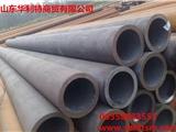新聞:蚌埠小口徑無縫鋼管報價