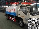 广州东风12吨洒水车低价销售