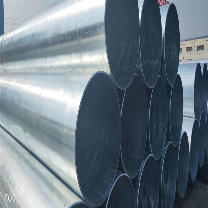 南昌市電線保護消磁鋼管DN200過軌穿線廠家