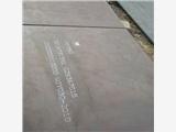 凉山州SPA-H耐候钢板规格