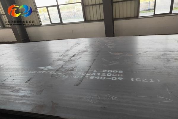 江陰Q390C高強鋼板怎么樣