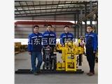 巨匠集團提供HZ-130Y百米勘探鉆機全液壓巖心鉆機
