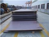 云南丽江q235gje高建钢板信誉保证