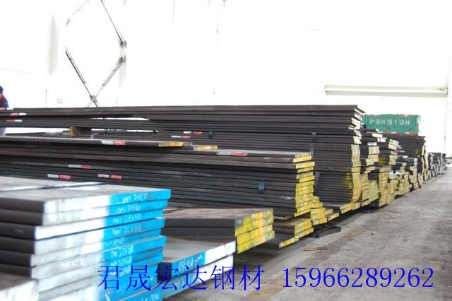 蚌埠包鋼產50Mn熱鍛模具鋼板廠家