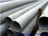巴中包鋼產X80低溫管線鋼出廠價