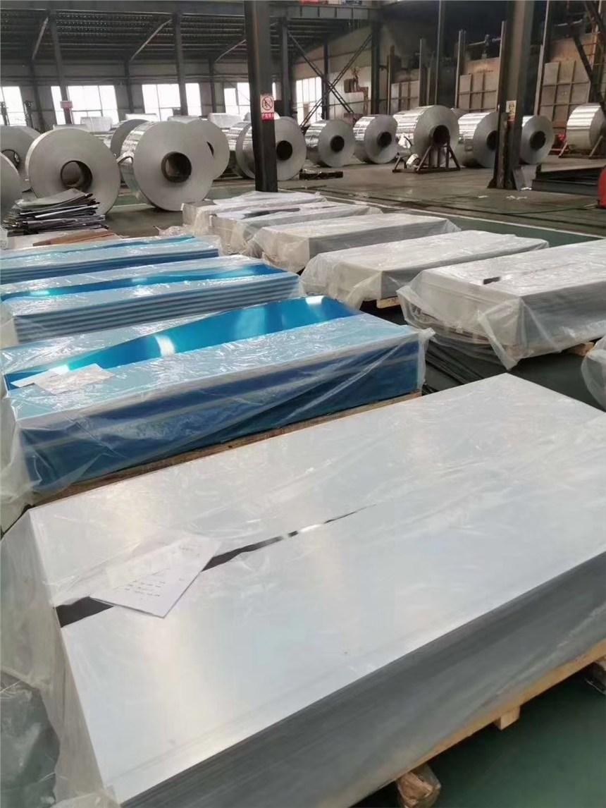 商洛0.5保溫鋁卷庫存價格