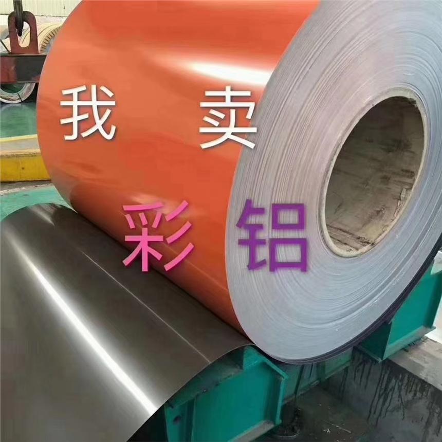 喀什鋁單板質量保障