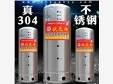 304不锈钢全自动无塔供水器
