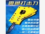 破碎锤 挖掘机大型破碎锤一脚油 大块石头立马裂开