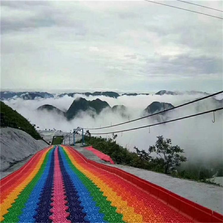 耐寒HDPE材質七彩滑道 網紅滑道彩虹滑道 景點游樂項目