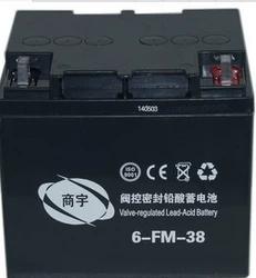 新闻:湖北十堰商宇蓄电池规格直销