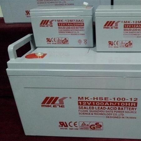 天津MK蓄電池零售價格