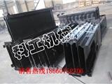 国家认证许可矿用锰板SGB630/150C刮板机中部槽
