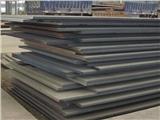 安徽50mn钢板厂家-----鞍钢50mn钢板