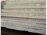 舞鋼Q345C鋼板|淮陰Q355中厚鋼板