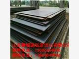 安徽65MN2冷軋鋼板代理商