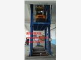 固定式液压货梯、SJG型,定做型高载重升降货梯