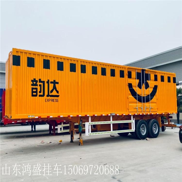 南京三桥侧翻自卸挂车价格生产公司