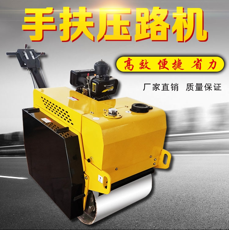 小型壓路機生產廠家 遠恒制造 手扶式座駕式壓實機微型振動震動碾