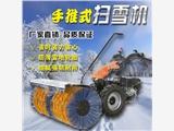 全液压式扫雪机 手推式环卫全齿轮三合一除雪机 变速扫雪滚刷厂家