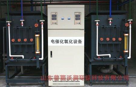 推薦:上海電化學設備處理高濃化工廢水